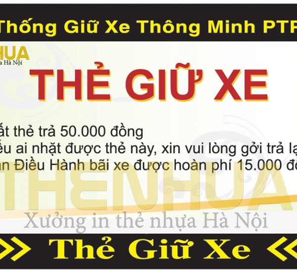 the-giu-xe