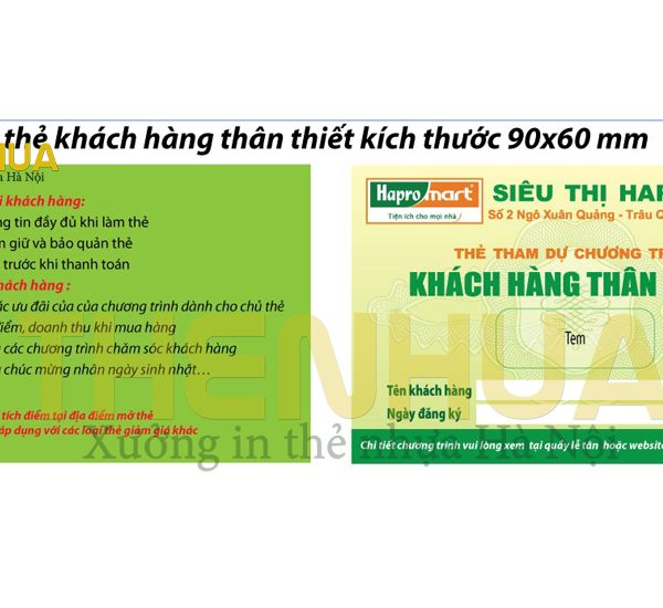 the khach hang than thiet 1
