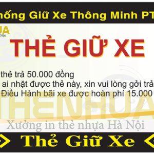 the-giu-xe
